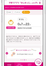 mishimakko_TOP