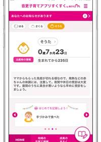 otofukesukusuku_top