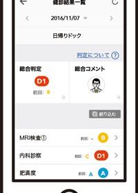 kenshin_CARADA_top